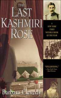Last_kashmiri_rose