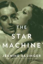 Star_machine