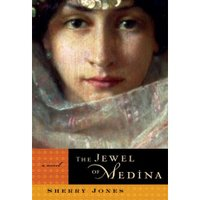 Jewel_of_medina