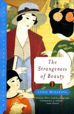 Strangeness_of_beauty